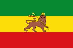 Etiopien första flagga (Wikimedia Commons)