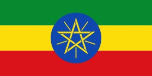 Etiopiens flagga (Wikimedia Commons)