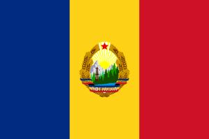 Rumäniens flagga under Ceauşescus styre 1965-1989 (Wikimedia Commons)