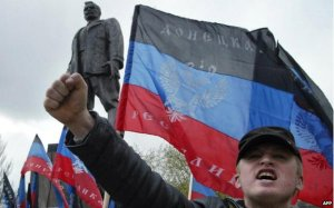 Donetsk republic flag (Foto: AFP)