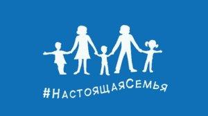 Rysslands heteroflagga